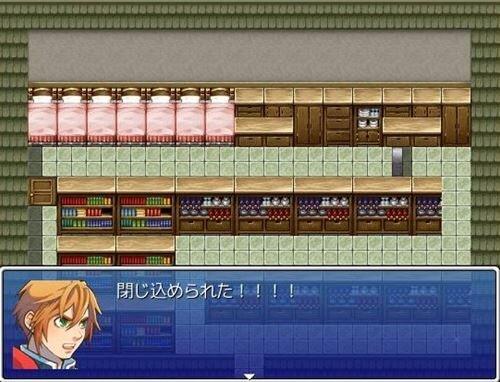 ラルフと不思議な館 Game Screen Shot1