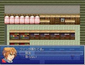 ラルフと不思議な館 Game Screen Shot2