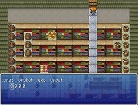 ラルフと不思議な館 Game Screen Shot4