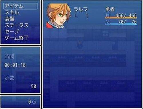 ラルフと不思議な館 Game Screen Shot5