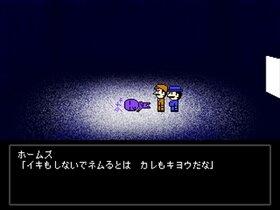 メゾンドホームズ殺人事件 Game Screen Shot2