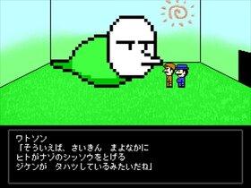 メゾンドホームズ殺人事件 Game Screen Shot3