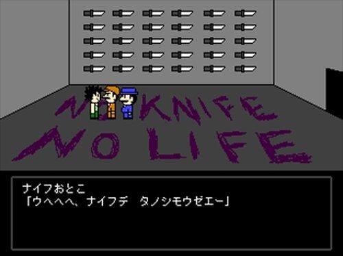メゾンドホームズ殺人事件 Game Screen Shot4