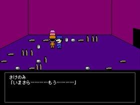 メゾンドホームズ殺人事件 Game Screen Shot5