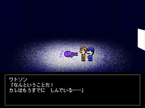 メゾンドホームズ殺人事件 Game Screen Shots