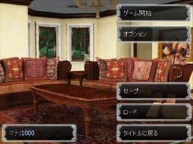 たのしいガーデニング Game Screen Shot3
