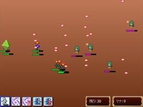 たのしいガーデニング Game Screen Shot4