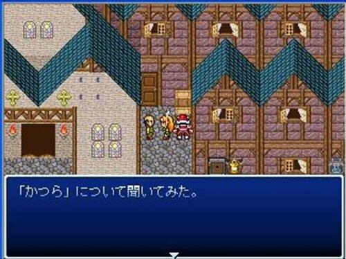 神さまおやすみ! Game Screen Shot1