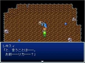 神さまおやすみ! Game Screen Shot2