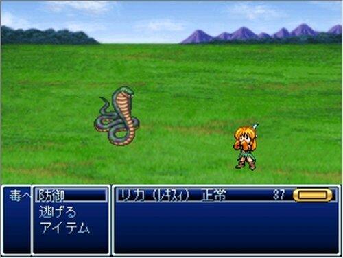 神さまおやすみ! Game Screen Shot4