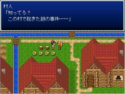 神さまおやすみ! Game Screen Shot5