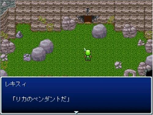 神さまおやすみ! Game Screen Shots