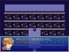 追跡者 Ver1.10 Game Screen Shot2