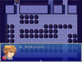 追跡者 Ver1.10 Game Screen Shot5