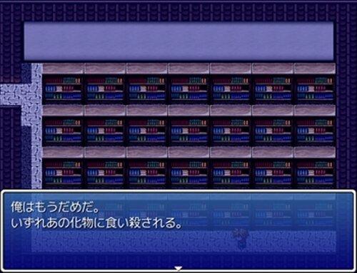 追跡者 Ver1.10 Game Screen Shots