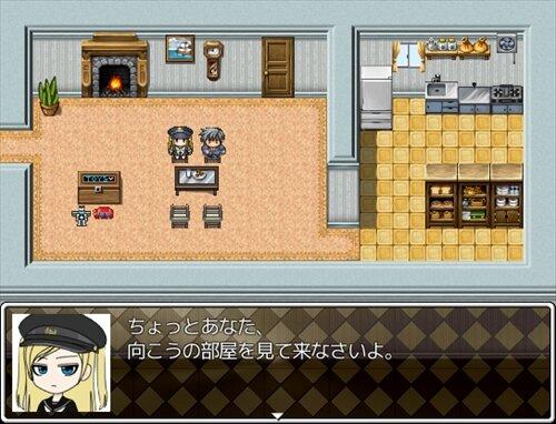迷☆探偵の助手~事件ファイル1~ Game Screen Shot1