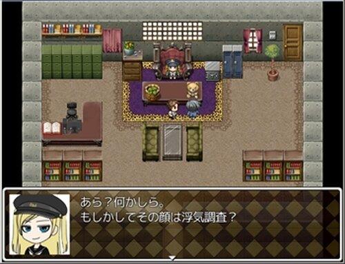 迷☆探偵の助手~事件ファイル1~ Game Screen Shot3
