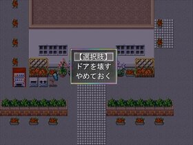 DreamOfGirl Game Screen Shot5