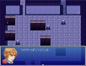 サイコパスの街 Game Screen Shot2