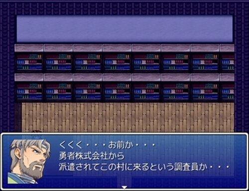 サイコパスの街 Game Screen Shot5