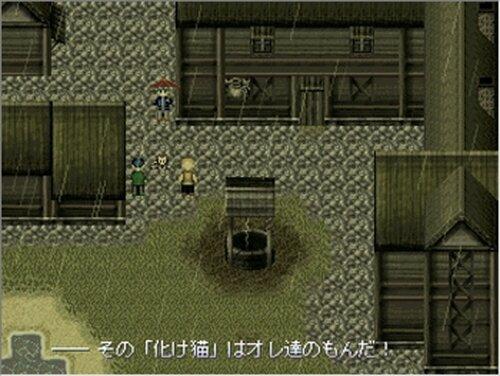 落葉の大地を走れ Game Screen Shot2