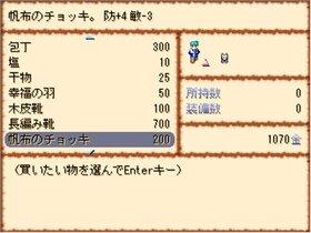 落葉の大地を走れ Game Screen Shot3