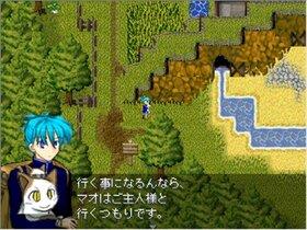 落葉の大地を走れ Game Screen Shot4