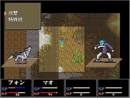 落葉の大地を走れ Game Screen Shot5