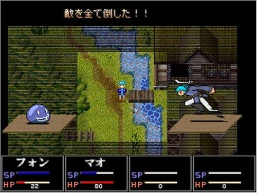 落葉の大地を走れ Game Screen Shots