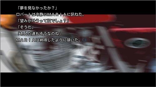 夢幻競輪 Game Screen Shot