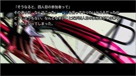 夢幻競輪 Game Screen Shot2