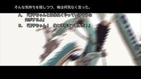 夢幻競輪 Game Screen Shot5