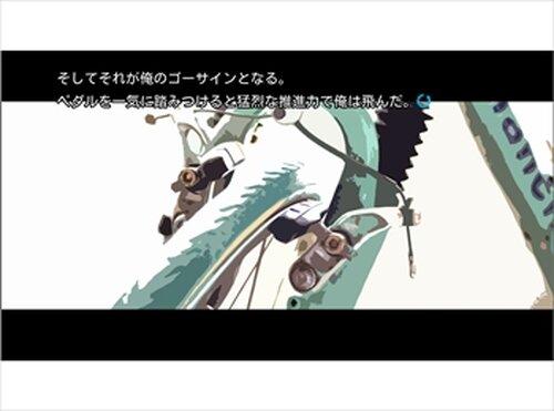 夢幻競輪 Game Screen Shots