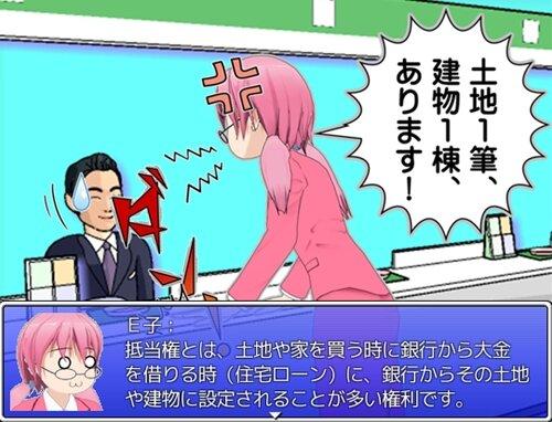 E子たんなのですよ~! Game Screen Shot1