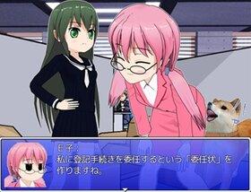 E子たんなのですよ~! Game Screen Shot3