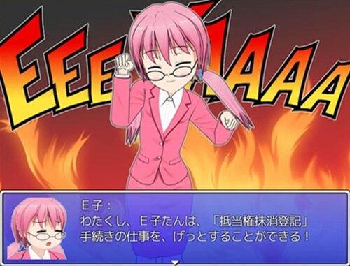 E子たんなのですよ~! Game Screen Shots