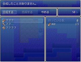 いきなり魔王戦!!!Ⅱ Game Screen Shot3