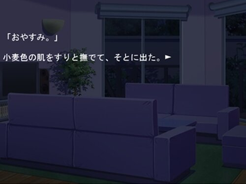 誰も彼も Game Screen Shot5