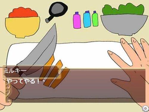素敵な料理人(笑) Game Screen Shot4