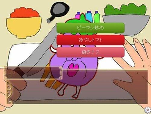 素敵な料理人(笑) Game Screen Shots