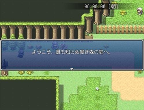黒き森の庭 Game Screen Shot2