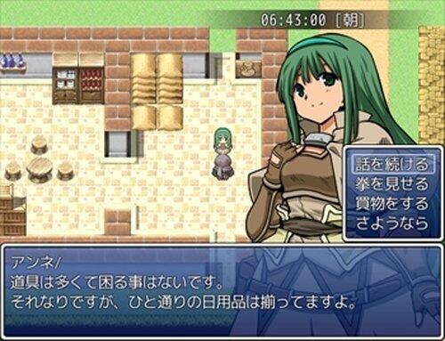 黒き森の庭 Game Screen Shot3