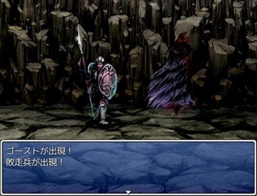 黒き森の庭 Game Screen Shot5