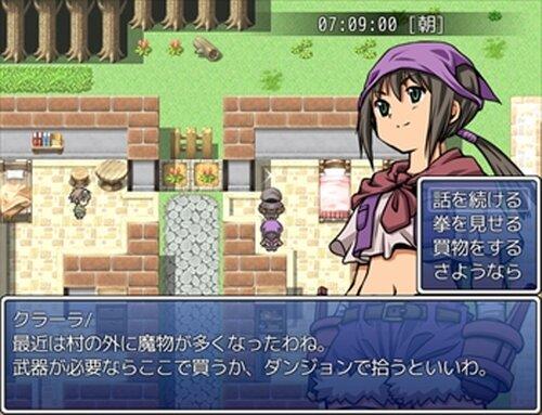 黒き森の庭 Game Screen Shots