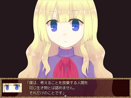 砂糖菓子と硝子片の悪魔 Game Screen Shot2