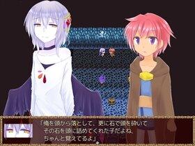 砂糖菓子と硝子片の悪魔 Game Screen Shot3