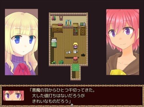 砂糖菓子と硝子片の悪魔 Game Screen Shot4
