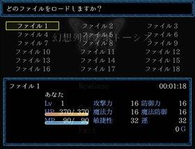 幻想列車アポトーシス Game Screen Shot4