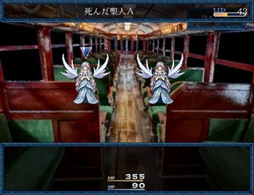 幻想列車アポトーシス Game Screen Shot5