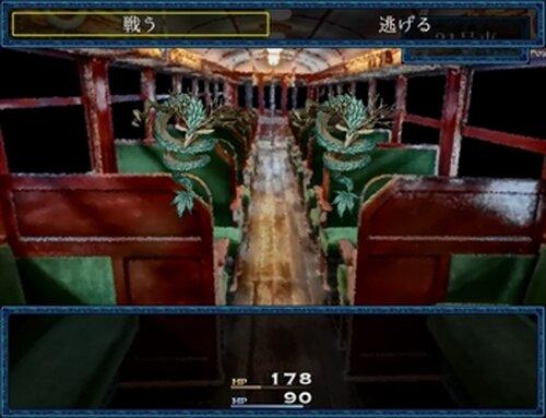 幻想列車アポトーシス Game Screen Shots